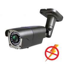 Видеокамера мультиформатная корпусная антивандальная PNM-A2-V12HL v.9.5.9 dark