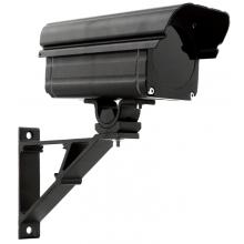 Прожектор инфракрасный Helios IR-1 ZOOM (850)