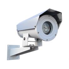 Прожектор инфракрасный промышленный Релион-ТКВ-300П-М-ИК (15м/75°)