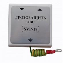 Устройство грозозащиты цепей SVP-17/G