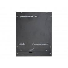Усилитель мощности, 120 вт ТРОМБОН IP-УМ120