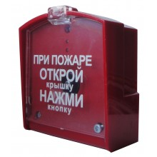 Модуль дистанционного пуска ПДП-1 v2