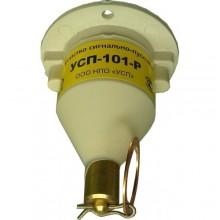 Устройство сигнально-пусковое для ручного пуска УСП-101-Р