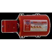 Автономная установка аэрозольного пожаротушения КНЯЖИЧ-2000