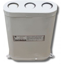 Генератор газового пожаротушения ГГПТ-3,0 (
