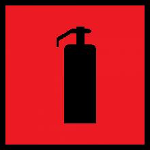 Пленка Плёнка (F-04) Огнетушитель