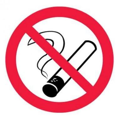 Пленка Плёнка (Р-01) Запрещается курить