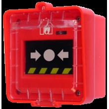 Извещатель пожарный ручной ИПР-Ex (ИП 535-27) (Ладога-Ex)