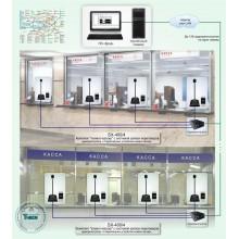 Система записи разговоров в автоматическом режиме между сотрудниками и пассажирами транспортных узлов Типовое решение: ДМФ-007