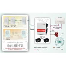 Система автоматического оповещения о пожаре с контролем линий для объектов различной степени сложности на базе оборудования «Соната-К-120М» и «Соната-Т-Л» Типовое решение: СОУЭ-005