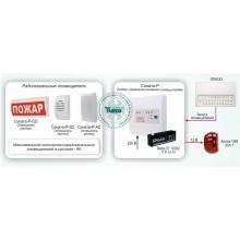 Радиоканальная система управления речевым оповещением о пожаре для объектов различной степени сложности на базе оборудования «Соната-Р» Типовое решение: СОУЭ-008