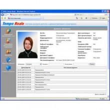 Веб-интерфейс Tempo Reale