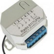 Радиоприемник NERO RADIO 8117 UPM